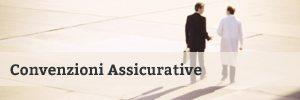 Assicurazione sulla responsabilità professionale: convenzioni assicurative