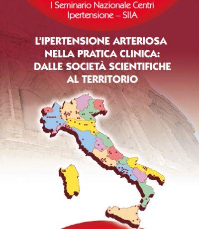 Centri Ipertensione SIIA: I Seminario Nazionale